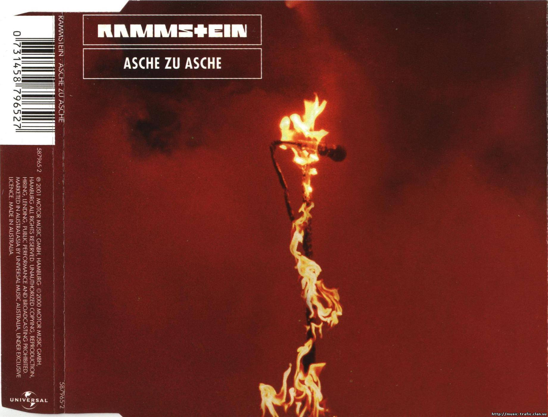 Rammstein asche zu asche скачать бесплатно mp3